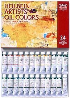 ホルベイン 油絵具 24色セット H915 10ml(4号) 000915