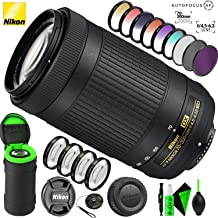 Nikon AF-P DX NIKKOR 70-300mm f/4.5-6.3G ED Lens with Creative Filter Kit and Pro Cleaning Accessories