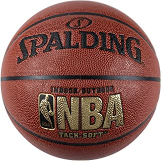SPALDING斯伯丁 室内室外篮球 7号标准蓝球 PU材质 NBA超软 74-607Y
