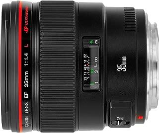 Canon 単焦点レンズ EF35mm F1.4L USM フルサイズ対応