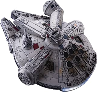 Beast Kingdom Star Wars The Last Jedi: Egg Attack EA-035 Millennium Falcon Magnetic Floating Vehicle Toy