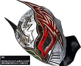 Rafale 666 MISTESIS MASK Wrestling MASK Luchador Costume Wrestler Lucha Libre Mexican Maske