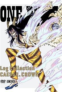 "ONE PIECE Log  Collection  ""CAESAR. CROWN""(初回限定版) [DVD]"