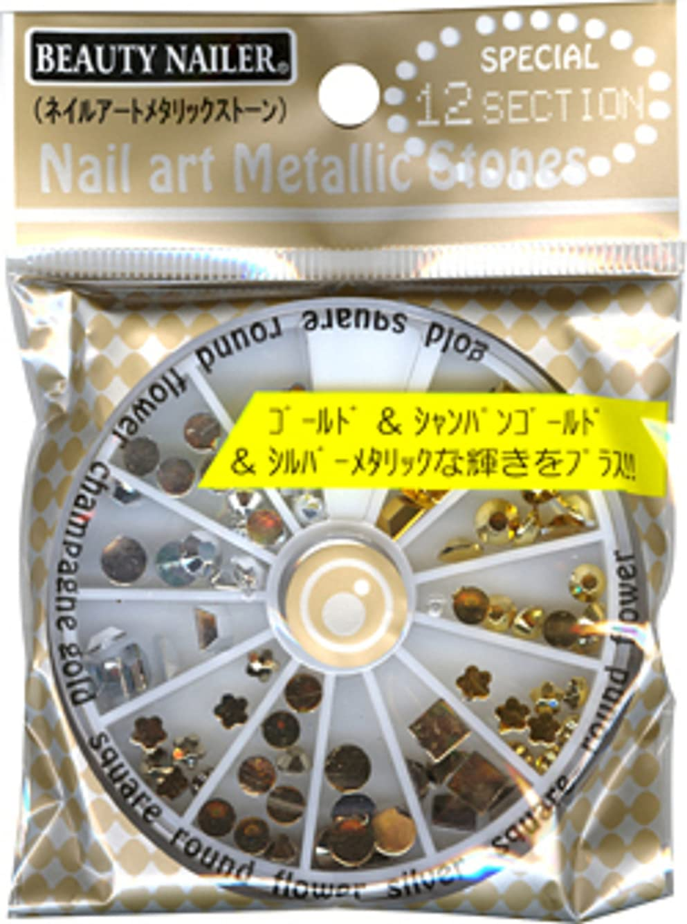 スキャンダラスシーズンペダルネイルアクリルストーン NAA-30 (ゴールド&シャパンゴールド&シルバーでメタリックな輝きをプラス)