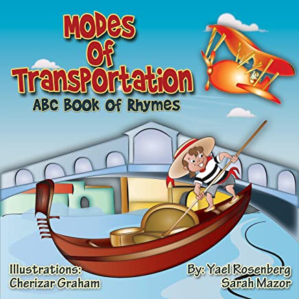Amazon com: Modes of Transportation: ABC Book of Rhymes