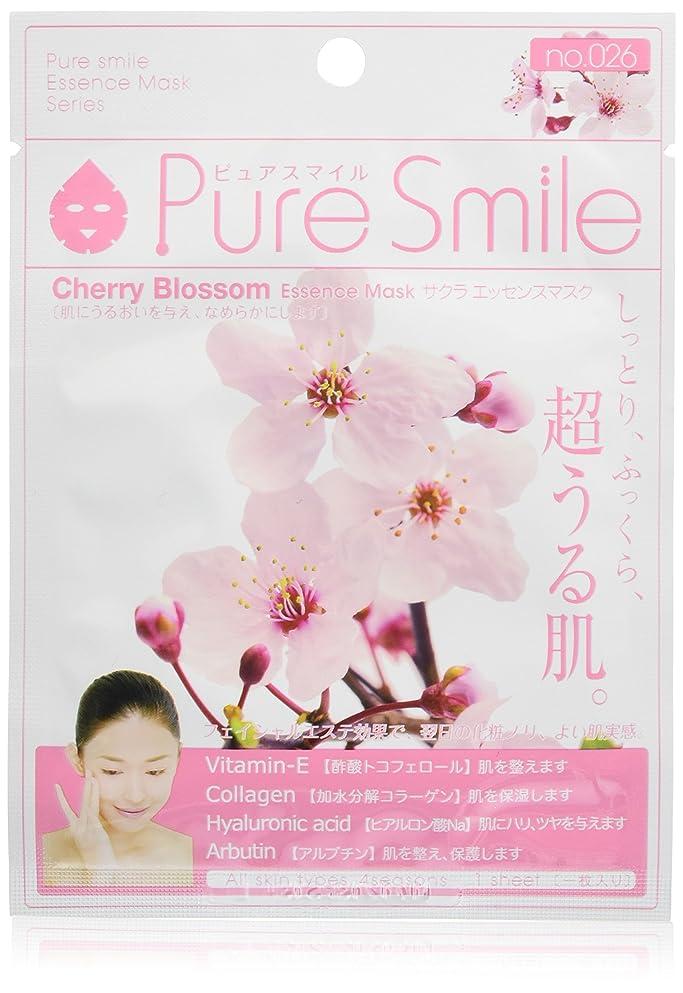 壁アクチュエータPure Smile ピュアスマイル エッセンスマスク サクラ 6枚セット