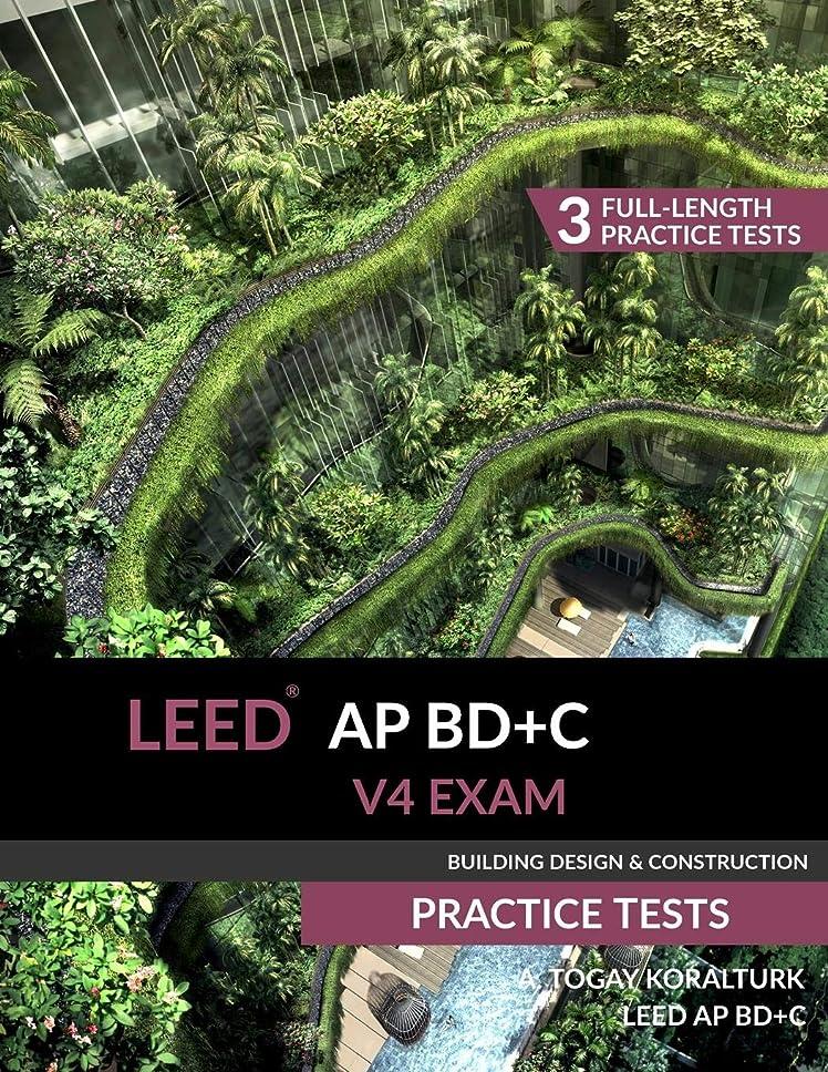 アンソロジーステレオタイプ粉砕するLEED AP BD+C V4 Exam Practice Tests (Building Design & Construction)