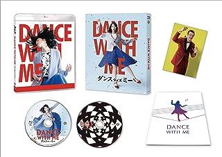 ダンスウィズミー プレミアム・エディション (2枚組) [Blu-ray]