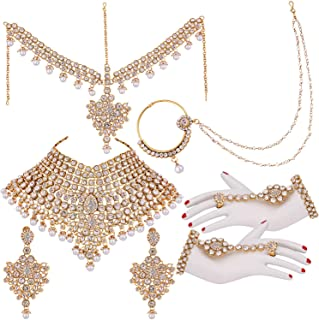 I Jewels Traditional Gold Plated Kundan Ethnic Bridal Jewellery Set for Women (BLP021W)