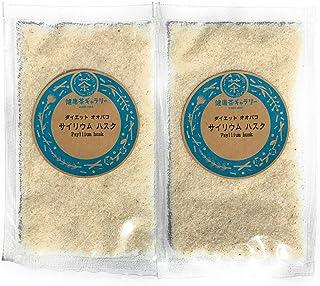 ダイエット オオバコ サイリウム ハスク ( Psyllium husk ) 20g×2個セット【インド産】【 プランタゴオバタ オオバコ 種皮 ( サイリウムハスク ) 100%】健康茶ギャラリー