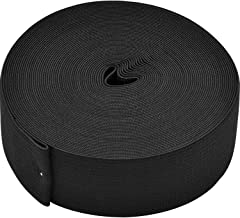 eBoot Elastic Spool (1.5 Inch x 11 Yard, Black)