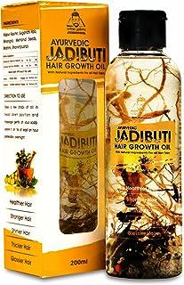 Urbangabru Ayurvedic Jadibuti Hair Oil for Hair Fall Control and hair Growth with Natural Herb - 200ml. (Jadibuti)