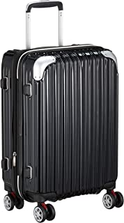 [シフレ] ハードジッパースーツケース キャリーケース 機内持込 容量アップ拡張機能付 Sサイズ 小型 1年保証付 35-40L TRIDENT トライデント TRI2035-49 保証付 40L 49 cm 3.3kg