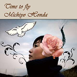Time to fly とくさしけんご ver.