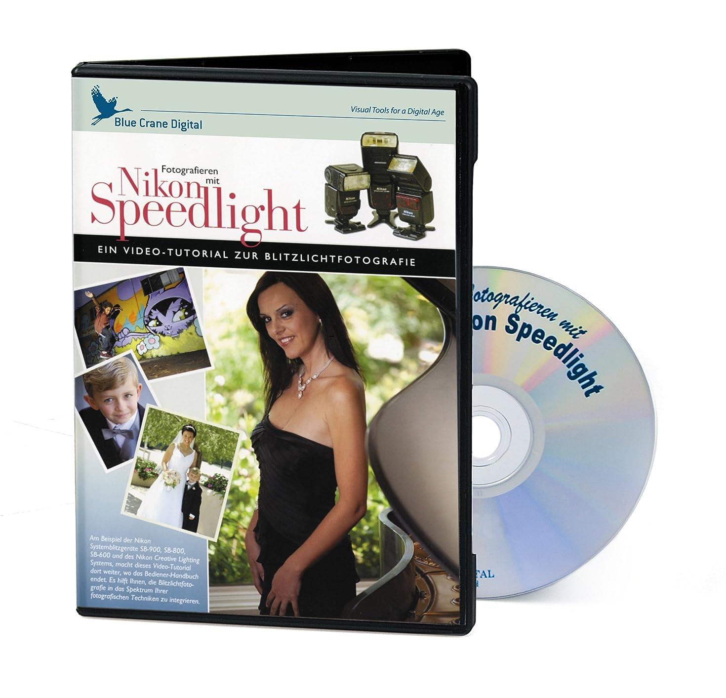 Kaiser Video Tutorial for Nikon Flash Devices SB 900/800/600 (DVD, German)