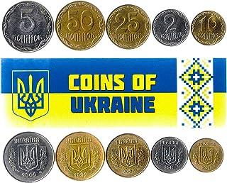 هواية الملوك عملات مختلفة - العملات الأجنبية الأوكرانية القديمة القابلة للتحصيل لجمع الكتب - مجموعات فريدة من المال التذكا...