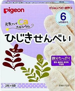 Best pigeon baby snack Reviews