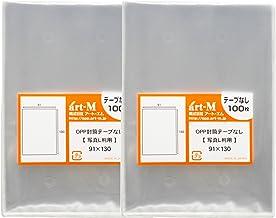 アートエム 1up商品【国産】写真 L判 スリーブ【ぴったりサイズ】OPP袋【200枚】