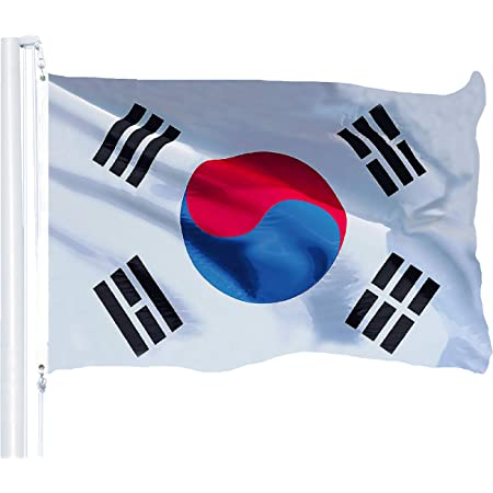 G128 South Korea Korean Flag 3x5 Ft Printed Brass Grommets 150d Quality Polyester Flag Indoor Outdoor Much Thicker More Durable Than 100d 75d Polyester Garden Outdoor