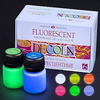 Decola Set Colori Acrilici Fluorescenti   Colori per Dipingere Fluorescenti sotto Luce UV   Creati in Russia Da Neva Palette