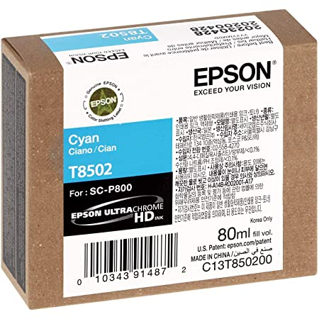 Epson T850200 T850 UltraChrome HD Cyan Ink