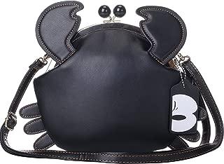 Haolong Women's PU Crab Clasp Closure Handbag Cute Satchel Shoulder Bag Pu Leather Bag