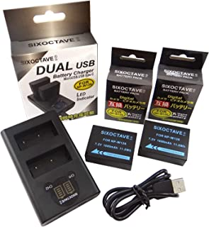 str FUJIFILM 富士フィルム NP-W126 / NP-W126S 互換バッテリー 2個 [残量表示可能 純正充電器で充電可能 純正品と同じように使用可能]& デュアル USB 急速 互換充電器 カメラ バッテリー チャージャー BC-W126 / BC-W126S 1個[バッテリー2個まで同時充電可能 純正 互換電池共に対応] の3点セット X100F / X-T20 / X-A3 / X-A1 / X-T2 / X-E2S / X-Pro2 / X-T10 / X-A10 / X-T1 / X-Pro1 / X-M1 / X-E2 / X-E1 / X-A2 / X-E3 / X-H1 / X-T3 / X-T30 / X-T100 / FinePix HS30 EXR / FinePix HS50 EXR / FinePix HS33EXR / FinePix HS35EXR
