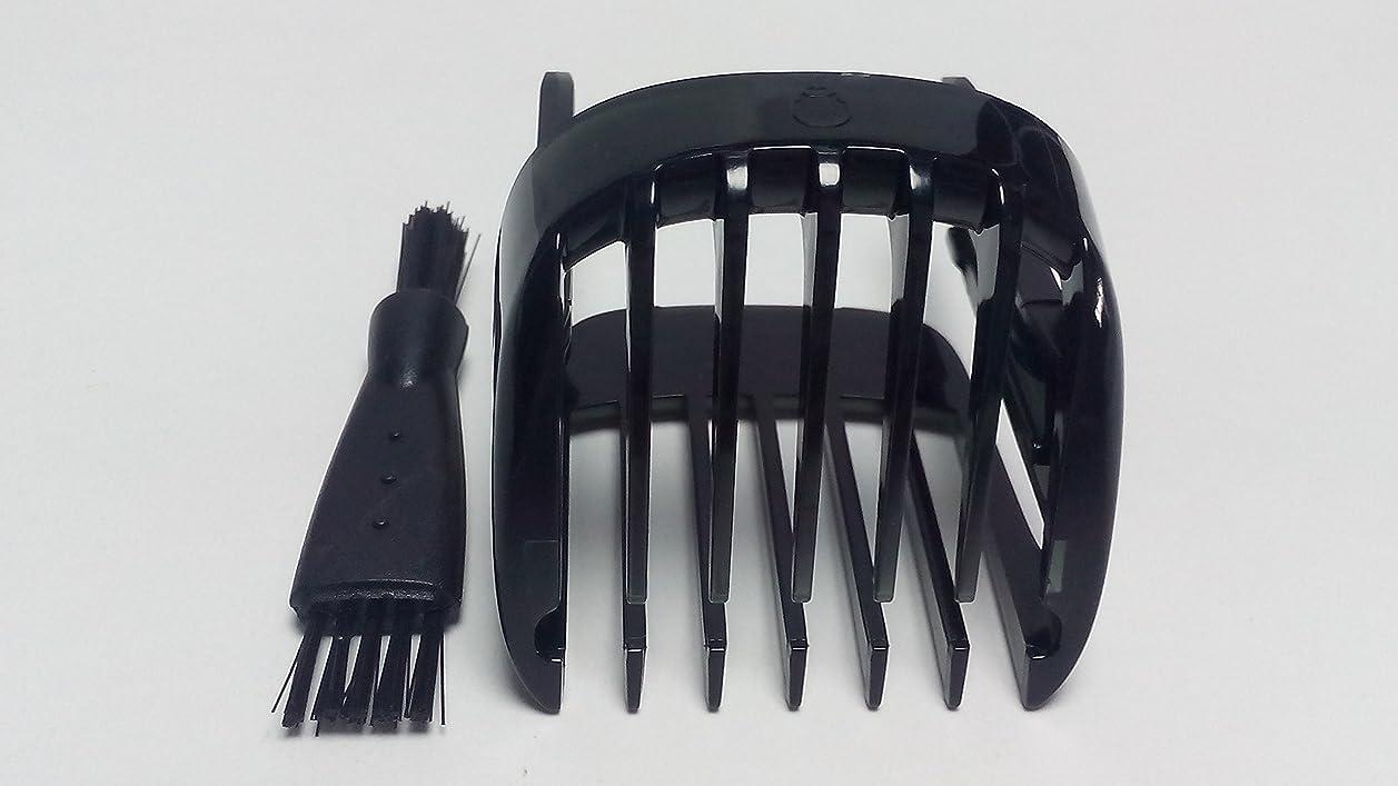 扱いやすいホバート非互換HC3400 HC3410 HC3420 HC3426 小さい シェービングカミソリトリマークリッパーコーム フィリップス HC7450 HC7452 HC3410/13 HC3040 3000 seriesヘア 櫛 細部コーム For Philips Shaver Razor hair Beard trimmer clipper comb