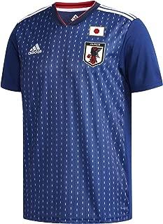 keisuke honda world cup jersey