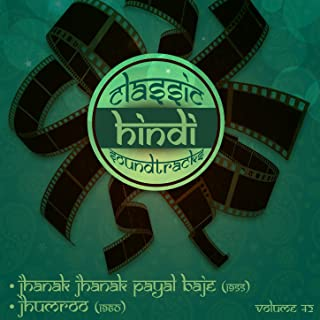 vasant desai hindi songs