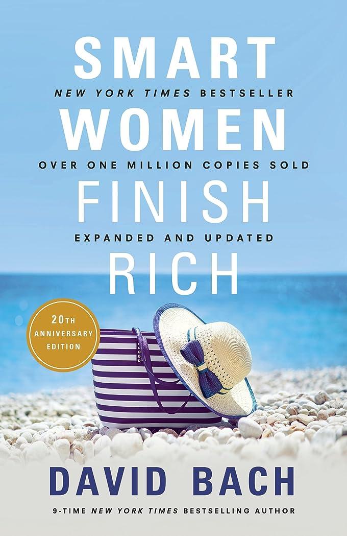 フルートコミットメント蜂Smart Women Finish Rich, Expanded and Updated (English Edition)
