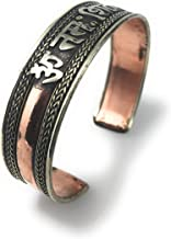 Handmade Tibetan Three Metal Healing Mantra Yoga Bracelet