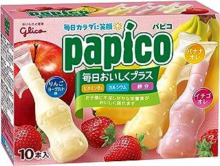 [冷凍] 江崎グリコ パピコ マルチパック 毎日おいしくプラス 45ml×10本