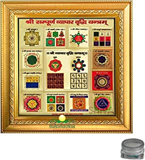 Pure Divine Himshikhar Pooja Samagri, Sampoorna Vyapar Vridhi Yantra with Frame for Money, Success and Achievement, Free Gift Inside from Nature's Co [Get free Product]