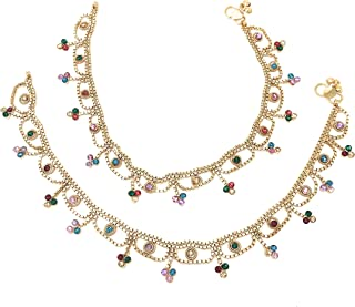 Duel On Jewel Indian Pakistani Ethnic Gold Plated Payal Anklet Pair with Curved Edge Multi Color Glass Stones