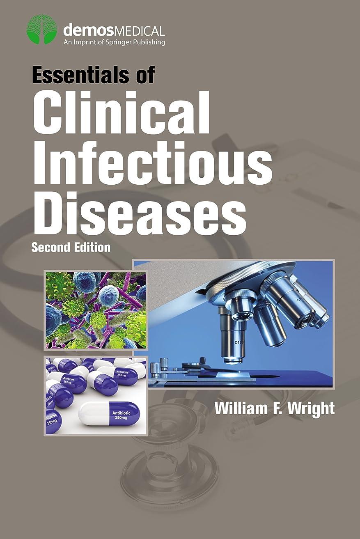 改修トンネルシットコムEssentials of Clinical Infectious Diseases, Second Edition (English Edition)