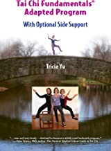 Tai Chi Fundamentals Adapted Program - Optional Side Support