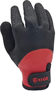 Winter Work Gloves for Men and Women - KG130W, Insulated Work Gloves with Acrylic thermal Lining and Double Dipped Latex Coated Crinkle Grip on Full Hand,Waterproof (1, Extra Large)