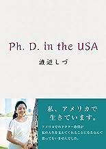 表紙: Ph. D. in the USA | 渡辺しづ
