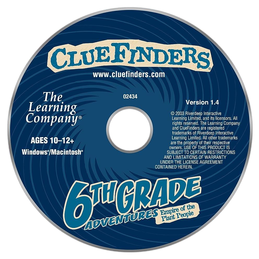 PC Treasures ClueFinders 6th Grade Adventures??