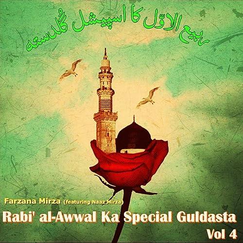 Rabi Al Awwal Ka Special Guldasta Vol 4 By Naaz Mirza