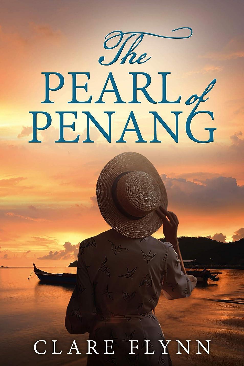レオナルドダ忍耐微生物The Pearl of Penang (English Edition)