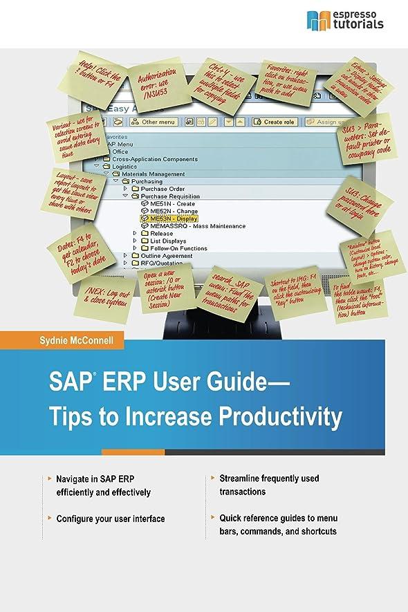記者解任貸すSAP ERP User Guide - Tips to Increase productivity (English Edition)