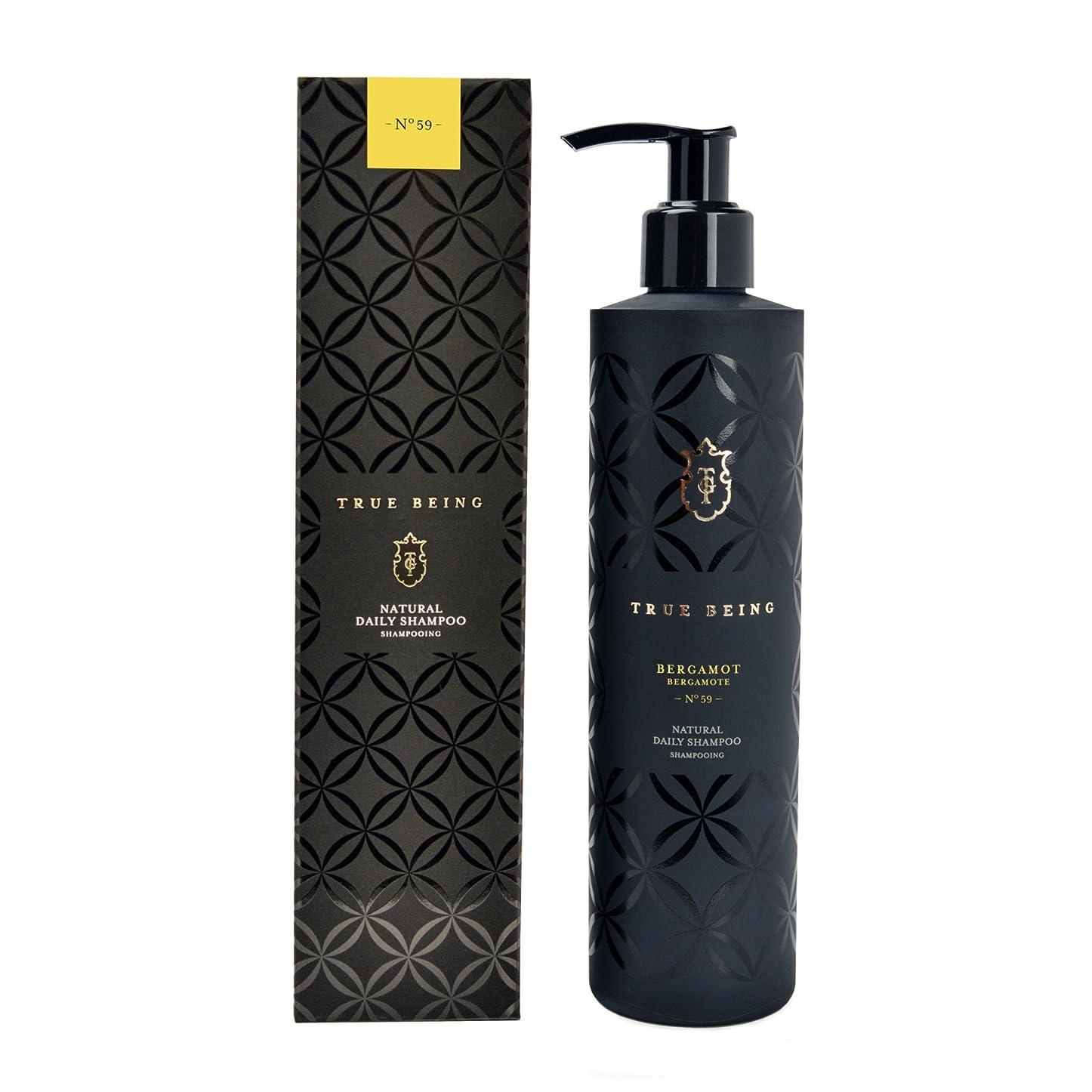 磨かれた言及するアカデミック真であるベルガモットシャンプー (True Being) (x6) - True Being Bergamot Shampoo (Pack of 6) [並行輸入品]