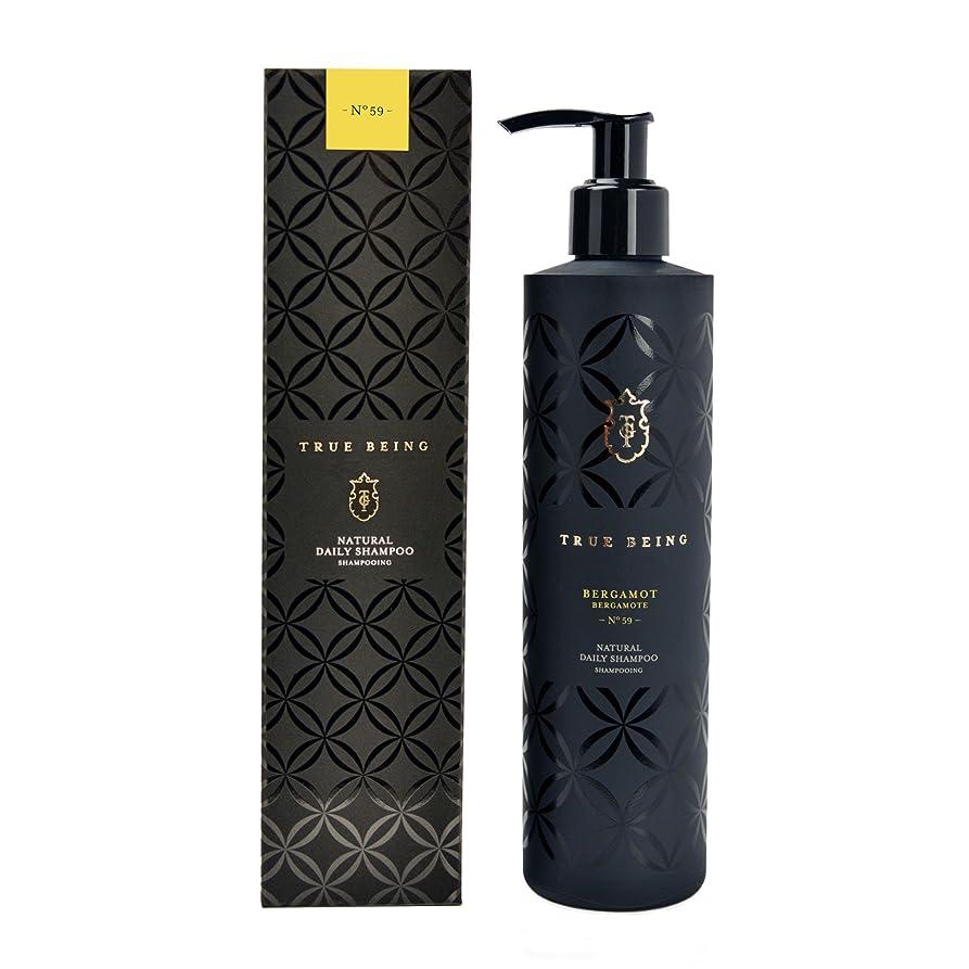 挨拶シャイニングかる真であるベルガモットシャンプー (True Being) (x2) - True Being Bergamot Shampoo (Pack of 2) [並行輸入品]