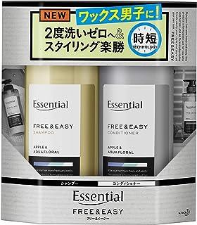 エッセンシャル フリー&イージー ポンプペア (シャンプー コンディショナー 400ml) ピュアアップル&アクアフローラルの香り 400ml+400ml