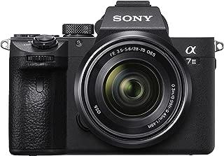 ソニー SONY ミラーレス一眼 α7 III ズームレンズキット FE 28-70mm F3.5-5.6 OSS ILCE-7M3K
