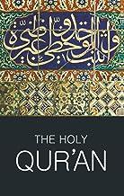 The Holy Qur'an PDF