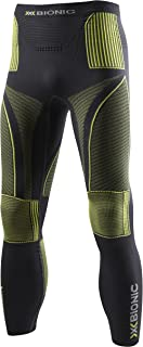 X-BIONIC 聚能加强系列 男士 运动功能服速干压缩长裤 8300783592429