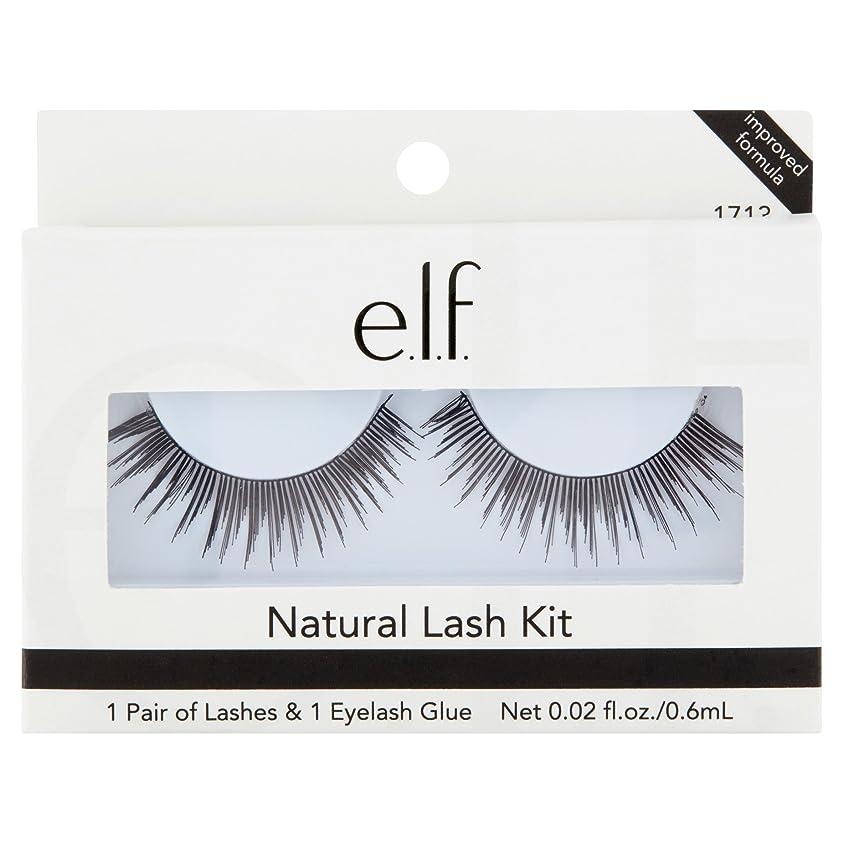 タイムリーな松擁するe.l.f. Essential Natural Lash Kit - Black (並行輸入品)